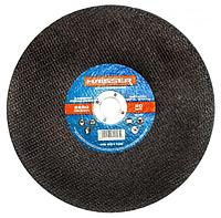 Круг отрезной Haisser 230х2,0х22.2 мм по нержавеющей стали