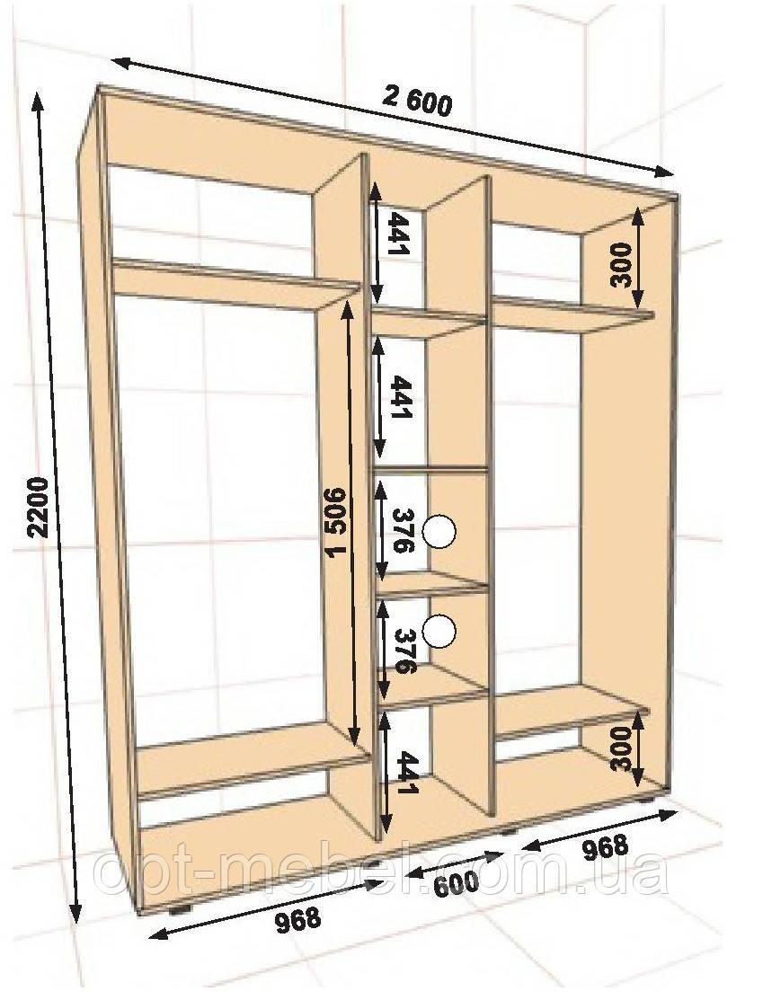 Шкаф-купе ШК-04 2600х600х2200