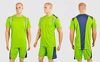 Футбольная форма Punch CO-1002-LG (PL, р-р M-XXL,салатовый-серый,шорты салатовые)