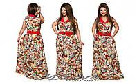 """Женское шикарное платье больших размеров """"Анита"""" №373"""