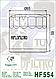 Масляный фильтр Hiflo HF554 для MV Agusta., фото 2