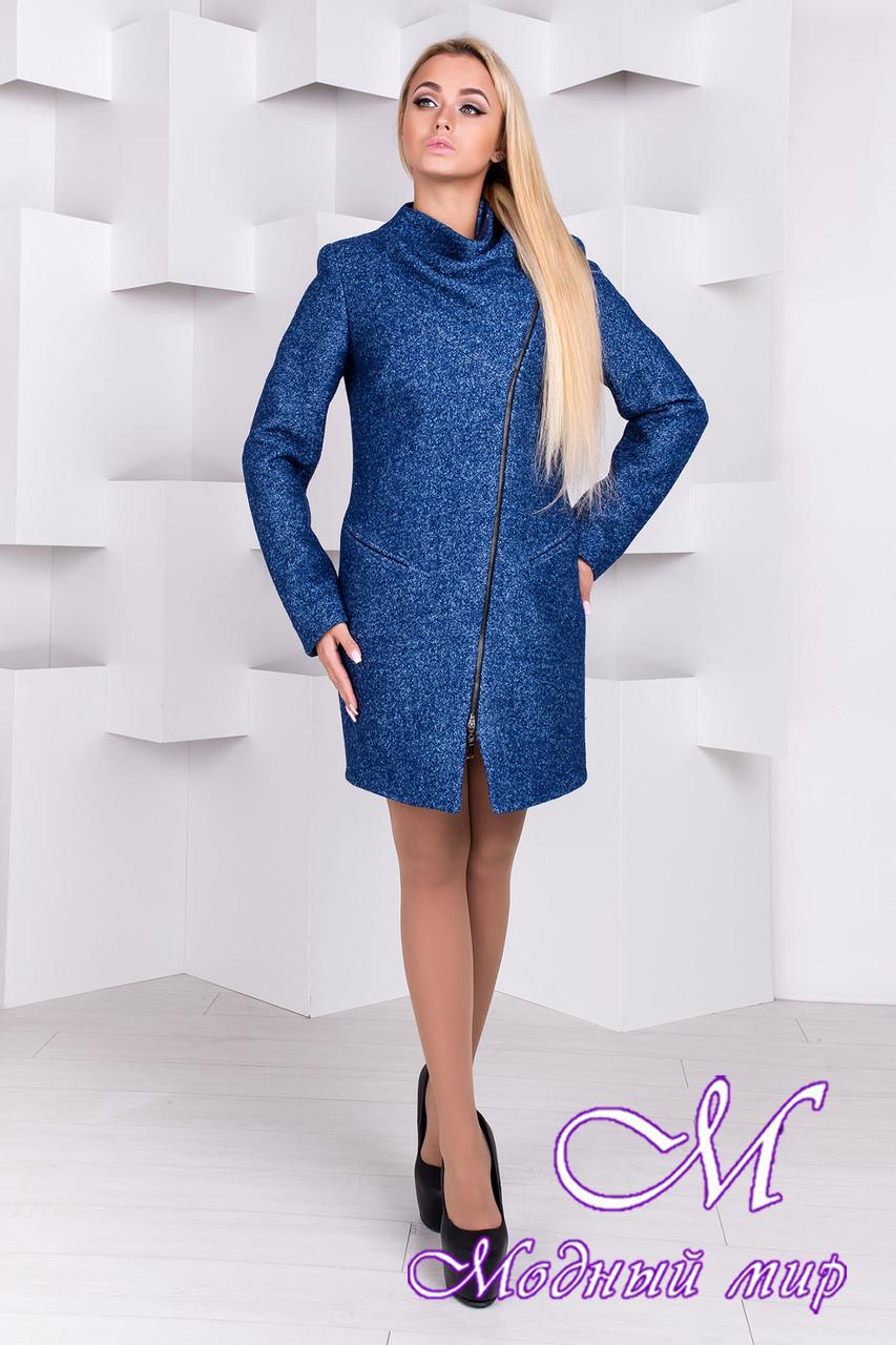 Женское ярко-синее демисезонное пальто (р.S, M, L) арт. Мидленд мелкое букле 10006