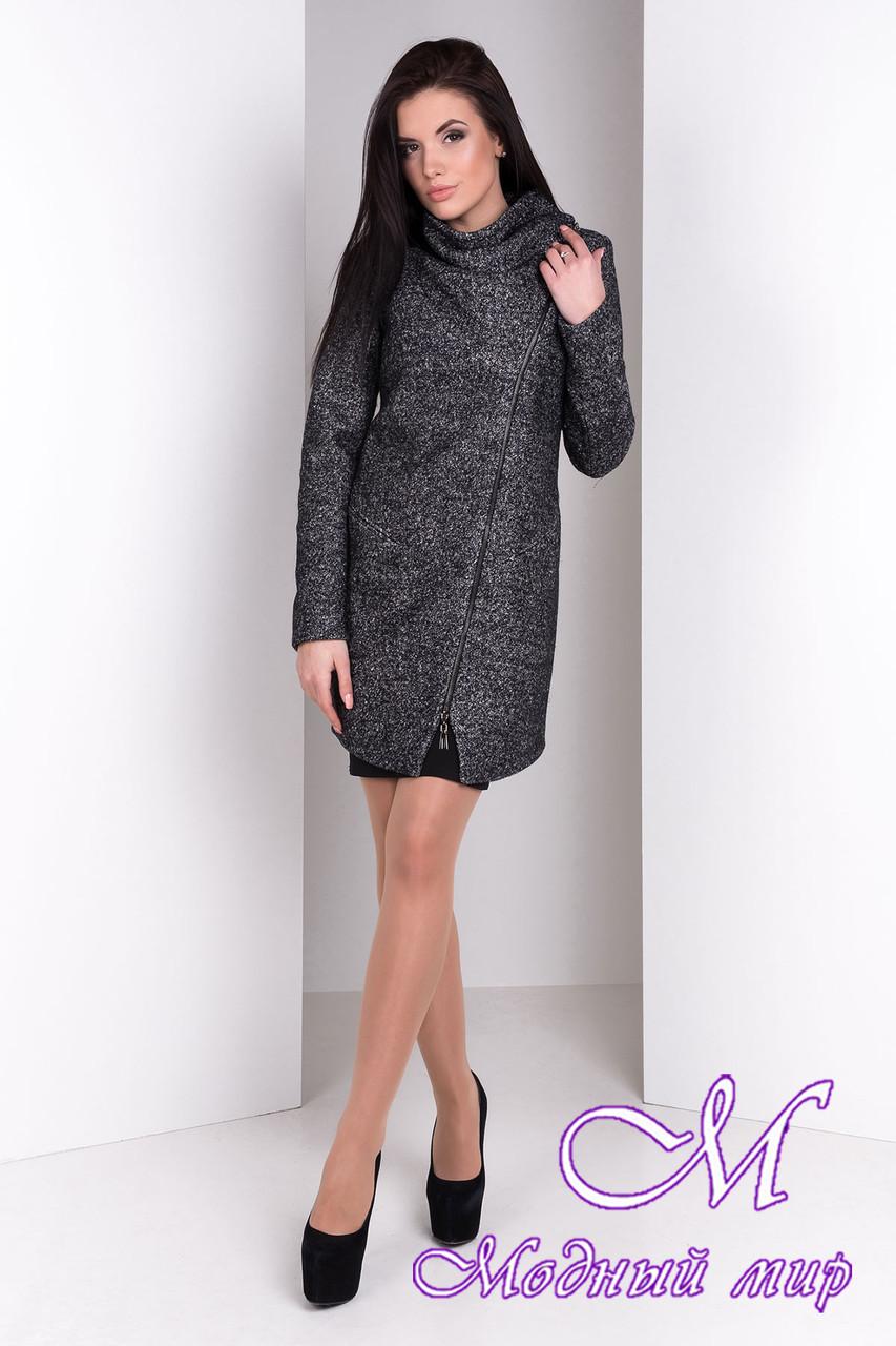 Женское темно-серое демисезонное пальто (р.S, M, L) арт. Мидленд мелкое букле 9325