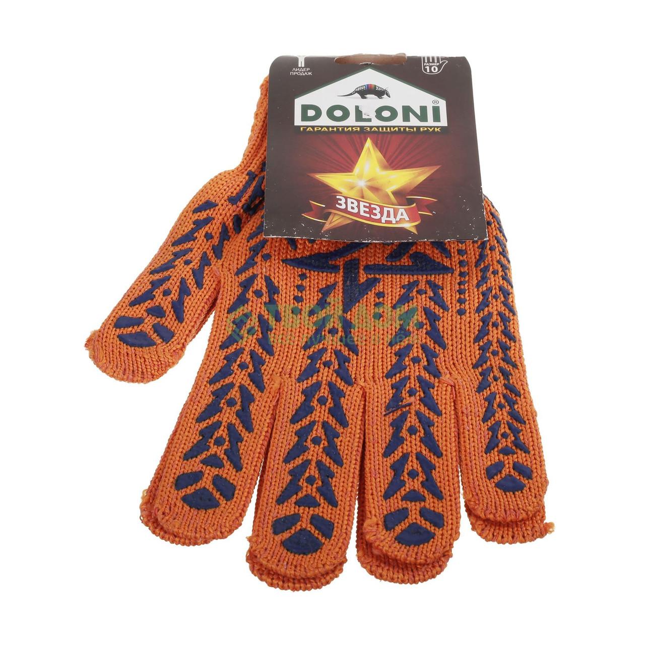 """Рукавиці робочі Doloni """"зірка"""" помаранчеві"""