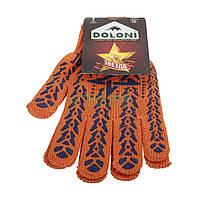 """Перчатки рабочие  Doloni """" звезда """" оранжевые."""