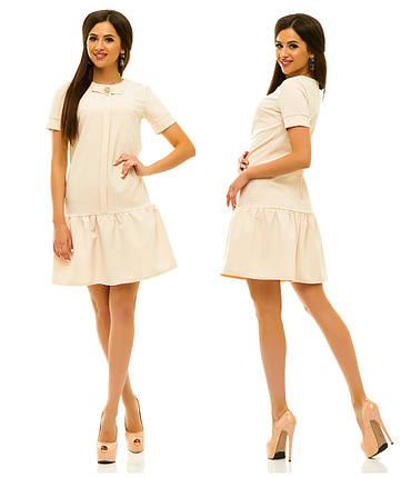 Платье 236 бежевое, фото 2