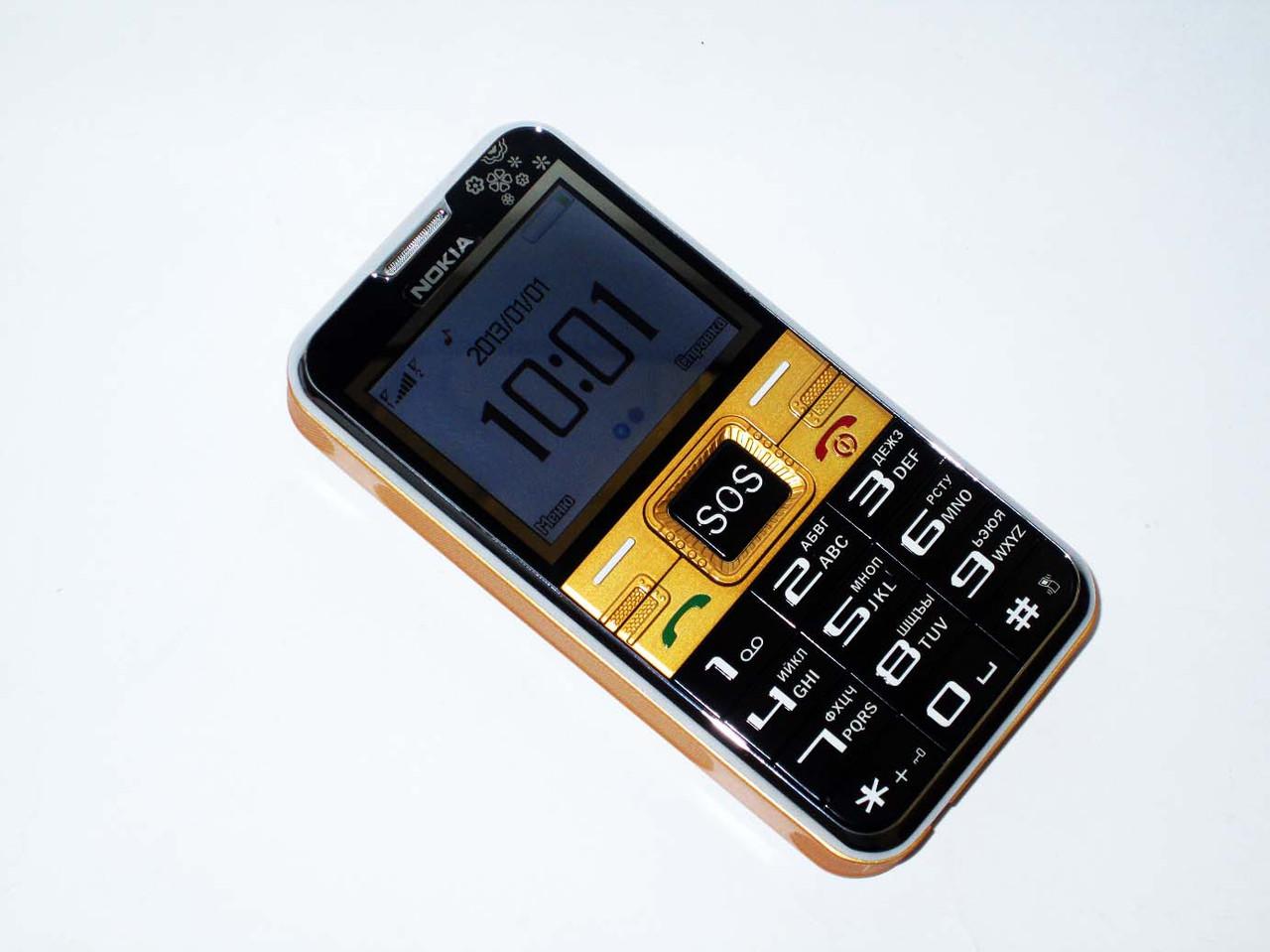 Телефон Nokia G36 (БАБУШКОФОН) - 2Sim+Camera+BT+FM
