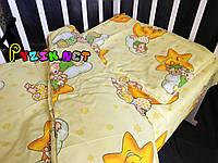 Постельный набор в детскую кроватку (3 предмета) Мишки На Луне Желтый