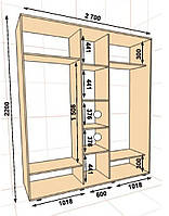 Шкаф-купе ШК-04 2700х600х2200