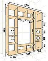 Шкаф-купе ШК-05 2700х600х2200, фото 1