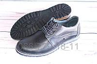 Туфли мужские кожаные черно-серые М2глянец