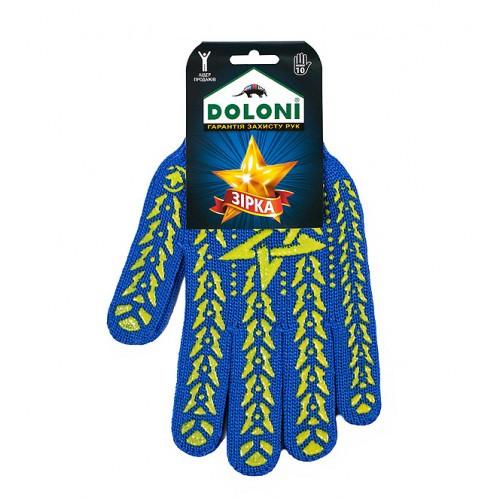"""Рукавички робочі Doloni """"зірка"""" сині"""