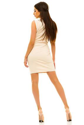 Платье 237 бежевое размер 44, фото 2