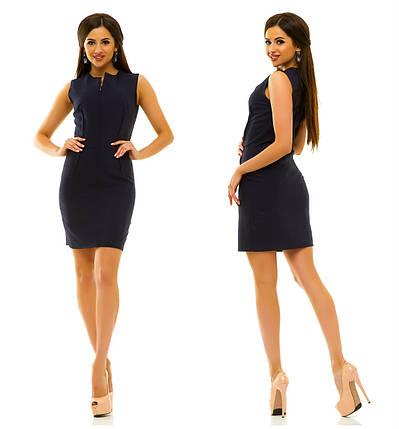 Платье 237 темно-синее, фото 2