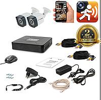AHD Комплект видеонаблюдения для быстрой установки Tecsar 2OUT LIGHT