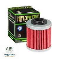 Масляный фильтр Hiflo HF560 для Can-Am.