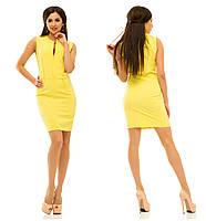 Платье 237 желтое