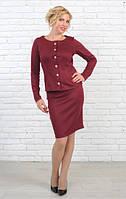 Женский костюм Даллас большого размера удобный, деловой, повседневный  размеров 42, 44, 46, 48,50, 52,54