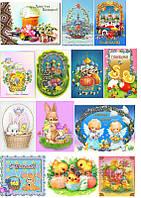 Печать съедобного фото - Сахарная бумага А4 - Пасхальные картинки для пряникови куличей №3