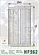 Масляный фильтр Hiflo HF562 для Kymco., фото 2
