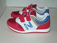 Красные кроссовки для девочки, р. 32 - 36 маломерят