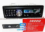 Автомагнитола Pioneer 3800U Usb+Sd+Fm+Aux+ пульт, фото 2