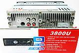 Автомагнитола Pioneer 3800U Usb+Sd+Fm+Aux+ пульт, фото 4