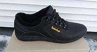 Обувь больших размеров Кожаные мужские кроссовки  размеры 46,47,48,49,50