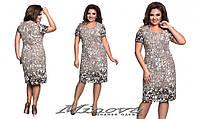 Женское шикарное платье больших размеров №200