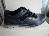 Обувь больших размеров Кожаные мужские ботинки  размеры 46,47,48,49,50