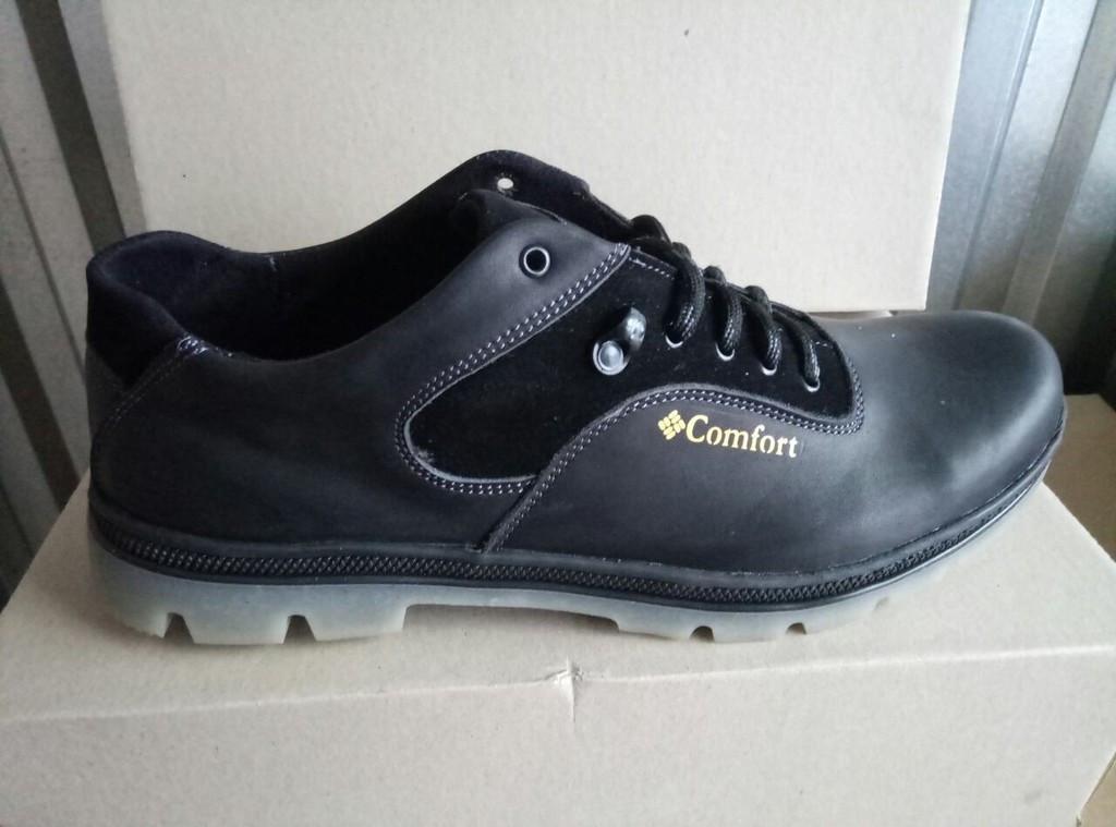 Обувь больших размеров Кожаные мужские ботинки размеры 46 c37211bb64a21