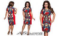Женское шикарное платье больших размеров №201