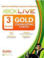Xbox Live Gold Карта подписки 3 месяца