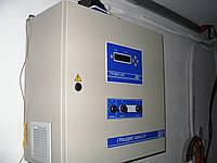 Устройство серии Грандис АКН -3F-0.75  с частотным регулированием, фото 1