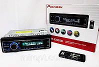 Автомагнитола Pioneer DEH-9300SD - USB+SD+AUX+FM (4x50W), фото 1