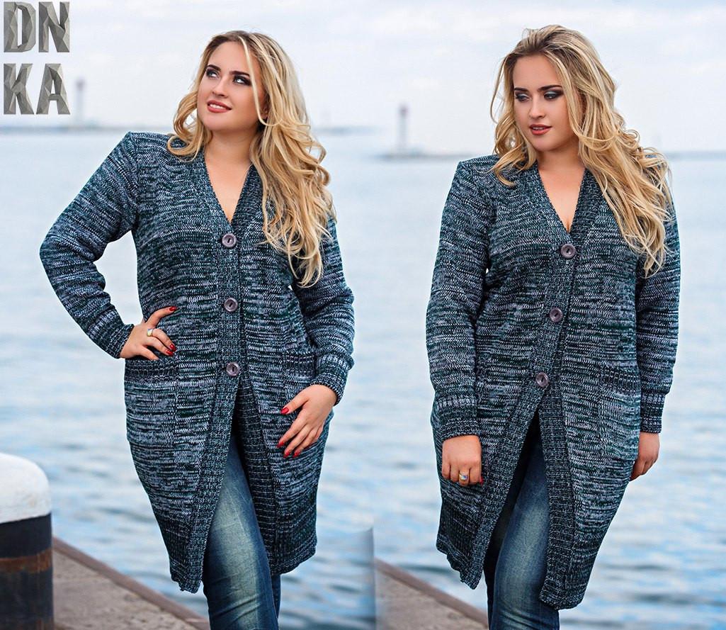 65b325438b31 Кардиган вязаный  продажа, цена в Одессе. от