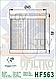 Масляный фильтр Hiflo HF563 для Aprilia, Derbi, Husqvarna., фото 2