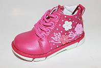 Ботинки для девочки Clibee P 89 (20-25)