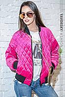Женская куртка МАРТА  цвет малиновый