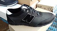 Обувь больших размеров Кожаные мужские кроссовки,черные , размеры 46,47,48,49,50