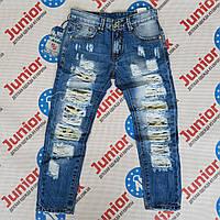 Подростковые рванные джинсы на мальчика  BOY STYDIO