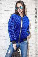 Женская куртка МАРТА  цвет синий