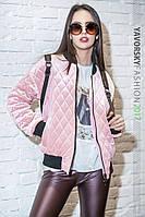 Женская куртка МАРТА  цвет пудра