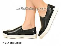 Женские кожаные туфли слиппоны (размеры 36-41)