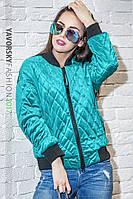 Женская куртка МАРТА  цвет  бирюза