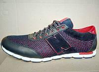 Мужская Зимняя Обувь 47 Размера — Купить Недорого у Проверенных ... 4b39391897428