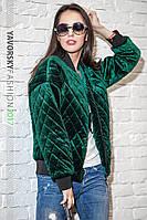 Женская куртка МАРТА  цвет зеленый