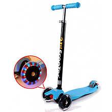 Детский трехколесный самокат Maxi Micro - детский транспорт