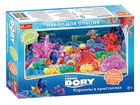 """0260-3 Набор для опытов в кристаллах """"Кораллы в кристаллах. Рыбка Дори"""" Ранок"""