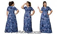 Длинное женское платье с Vобразным вырезом штапель размеры 50-58